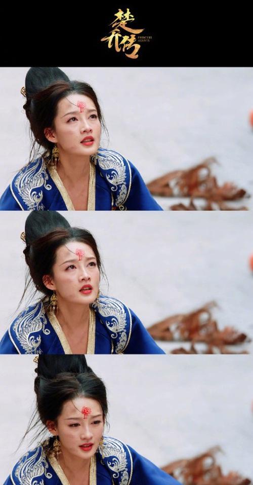 """""""Yên Tuân"""" Đậu Kiêu đổi ý quay ra yêu Lý Thấm dù vừa để công chúa bị cưỡng bức - Ảnh 1."""