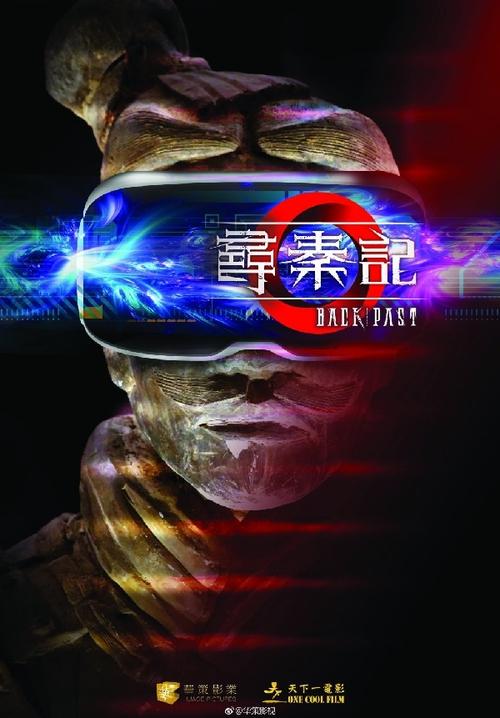 4 phiên bản Tần Thủy Hoàng mới trên màn ảnh: Người si tình, kẻ ủ mưu - Ảnh 14.