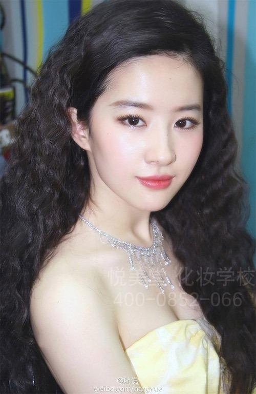 Lưu Diệc Phi tròn 30 tuổi: Hành trình nhan sắc đẹp hoàn hảo từ nhỏ tới lớn - Ảnh 12.