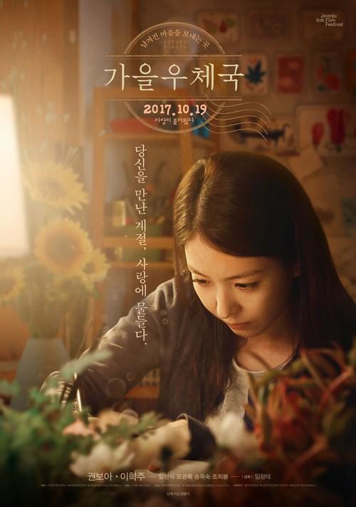 Điện ảnh Hàn tháng 10: Cuộc đổ bộ của loạt ông hoàng phòng vé - Ảnh 24.