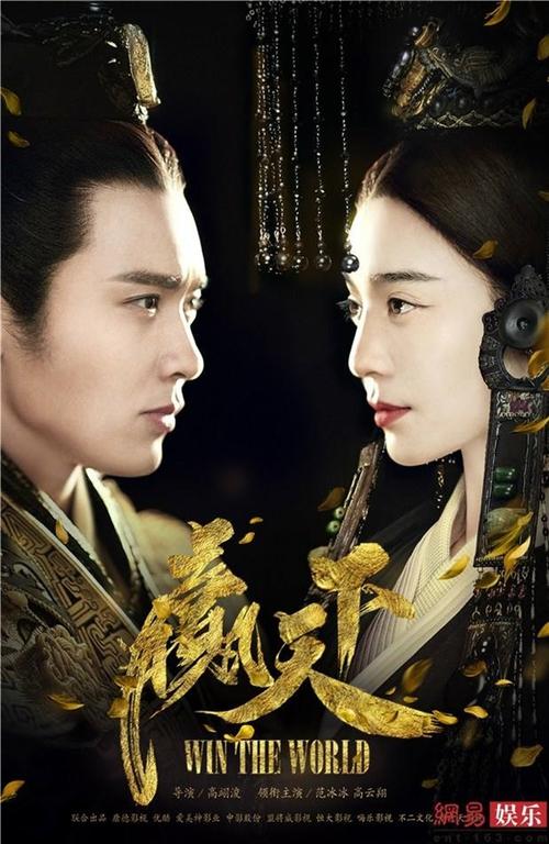 4 phiên bản Tần Thủy Hoàng mới trên màn ảnh: Người si tình, kẻ ủ mưu - Ảnh 2.