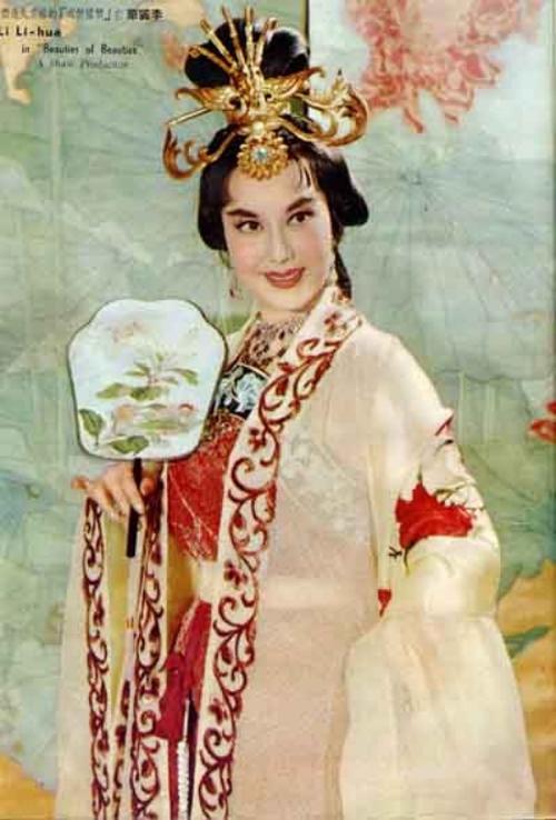 Nữ diễn viên Võ Tắc Thiên đầu tiên của lịch sử điện ảnh Hoa ngữ qua đời - Ảnh 1.