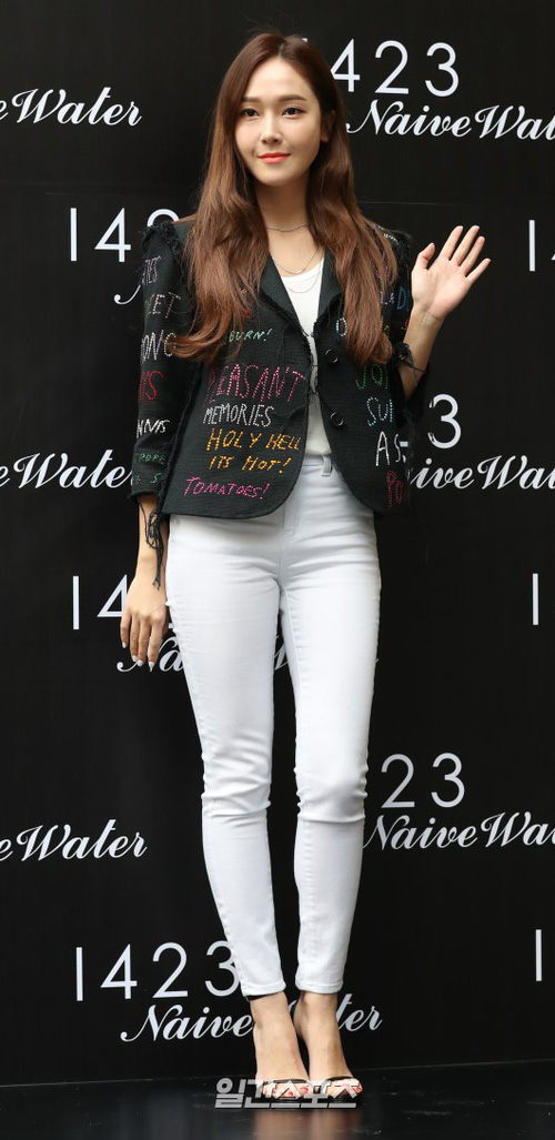 Jessica Jung đi sự kiện: Giản dị mà vẫn sang chảnh được mới hay - Ảnh 2.