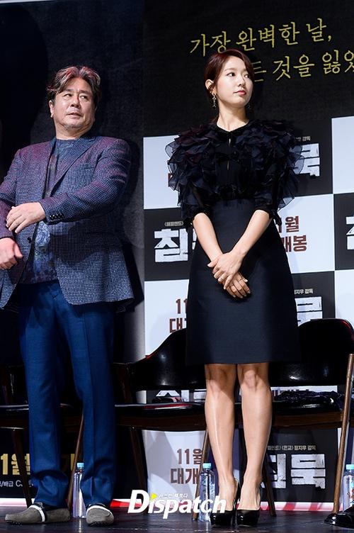 Đẳng cấp Hoa hậu Hàn đẹp nhất thế giới: U40 vẫn quá gợi cảm, đánh bật cả Park Shin Hye kém 7 tuổi - Ảnh 8.