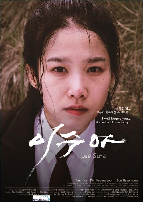 Điện ảnh Hàn tháng 10: Cuộc đổ bộ của loạt ông hoàng phòng vé - Ảnh 30.