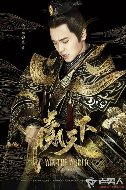 4 phiên bản Tần Thủy Hoàng mới trên màn ảnh: Người si tình, kẻ ủ mưu - Ảnh 3.
