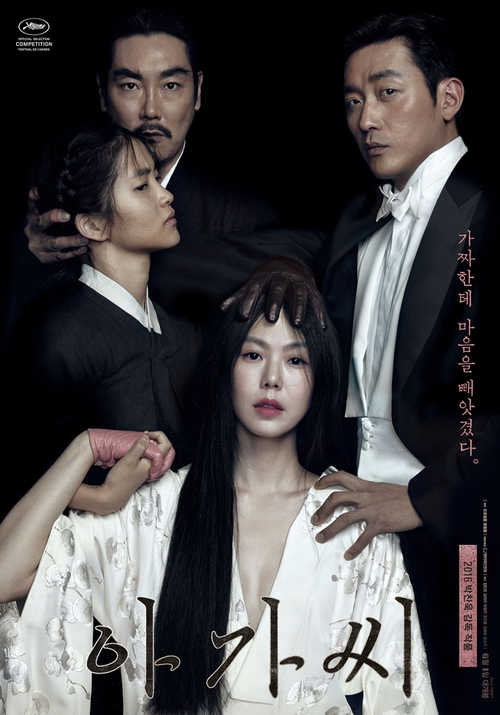 Rụng rời trước nhan sắc 12 mĩ nhân cổ trang đẹp nhất điện ảnh Hàn Quốc - Ảnh 34.