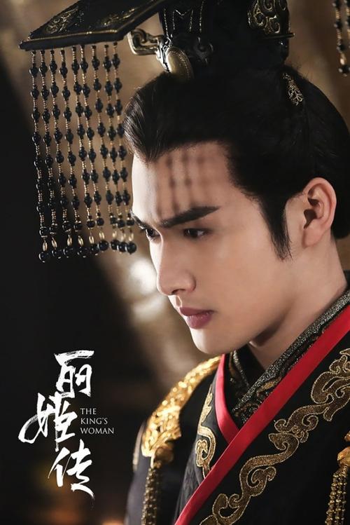 4 phiên bản Tần Thủy Hoàng mới trên màn ảnh: Người si tình, kẻ ủ mưu - Ảnh 6.