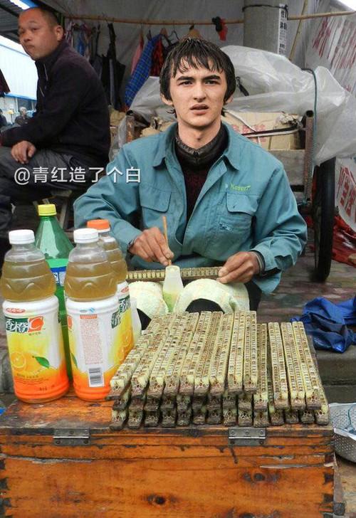 Cười bò với bộ ảnh chế nhân vật Game of Thrones lưu lạc sang Trung Quốc - Ảnh 8.