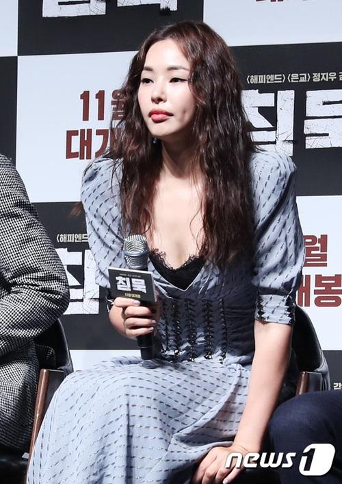 Đẳng cấp Hoa hậu Hàn đẹp nhất thế giới: U40 vẫn quá gợi cảm, đánh bật cả Park Shin Hye kém 7 tuổi - Ảnh 3.