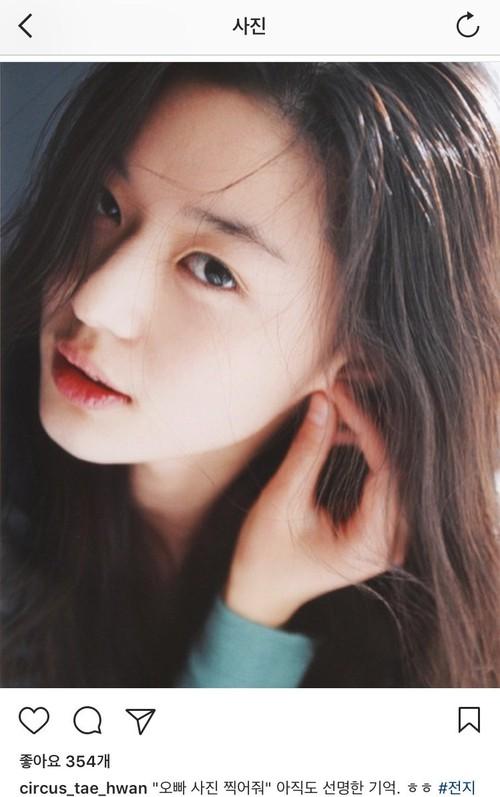 Không thể tin nổi đây là ảnh mặt mộc 100% của mợ chảnh Jeon Ji Hyun 13 năm trước - Ảnh 3.