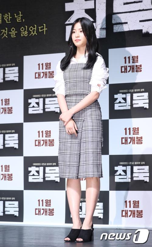 Đẳng cấp Hoa hậu Hàn đẹp nhất thế giới: U40 vẫn quá gợi cảm, đánh bật cả Park Shin Hye kém 7 tuổi - Ảnh 16.