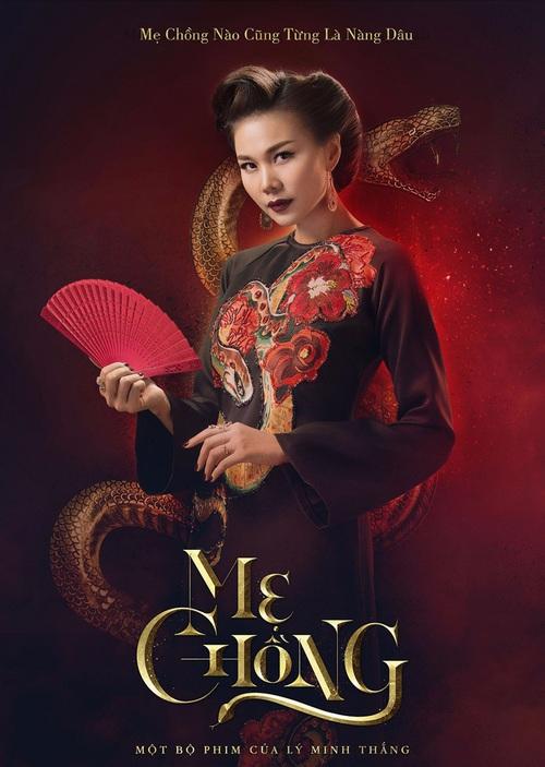 Thanh Hằng bị mẹ chồng mắng nhiếc trong phim điện ảnh về mẹ chồng nàng dâu - Ảnh 11.