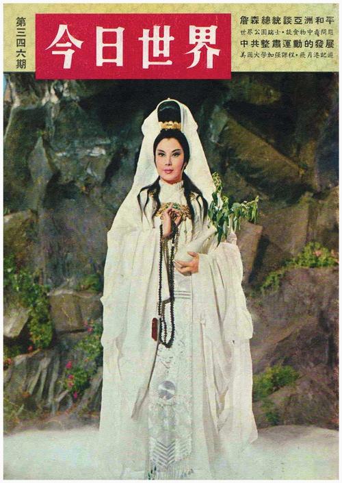 Nữ diễn viên Võ Tắc Thiên đầu tiên của lịch sử điện ảnh Hoa ngữ qua đời - Ảnh 5.