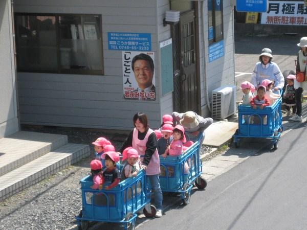 Không thể cưỡng lại trước những hình ảnh quá đáng yêu trên đường phố Nhật Bản - Ảnh 5.