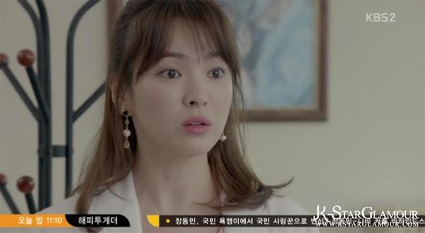 Kang Mo Yeon: Cô bác sĩ có BST khuyên tai đẹp nhất Đại Hàn Dân Quốc - Ảnh 10.