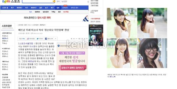 """Vẻ đẹp của """"Boxing girl"""" Khả Ngân gây sốt tại Hàn Quốc 1"""