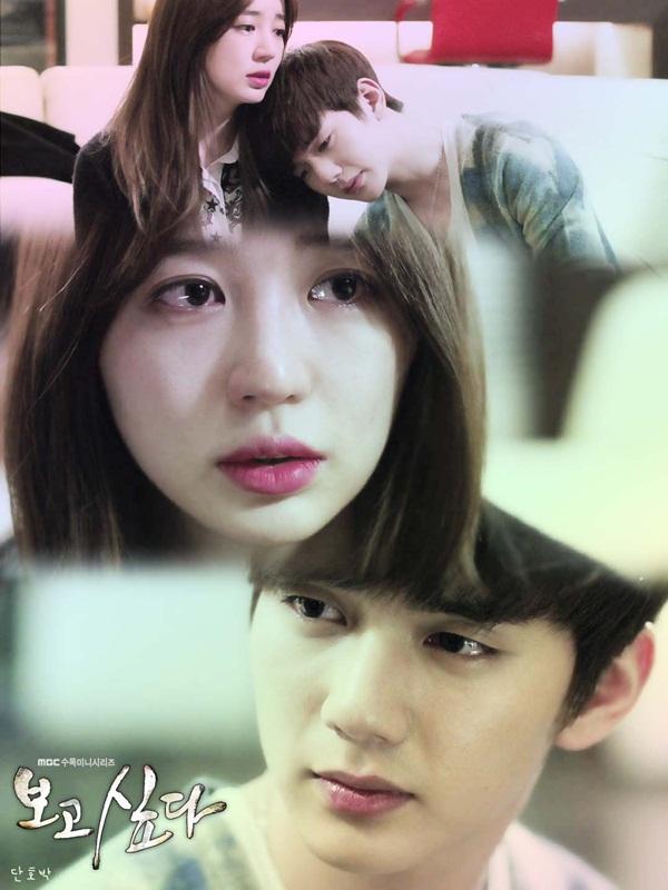 """Những màn """"lột xác"""" của diễn viên nhí Hàn 3"""