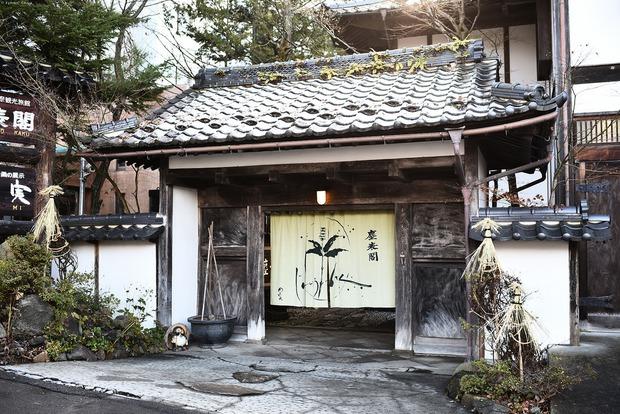 Du lịch Nhật Bản, tránh làm 13 điều cấm kỵ sau đây - Ảnh 8.
