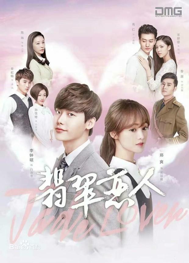 """Nín thở chờ đợi """"Người Tình Phỉ Thuý"""" của Lee Jong Suk lên sóng trong năm nay! - Ảnh 1."""