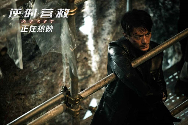 """Dương Mịch – Hoắc Kiến Hoa cũng bó tay trước sự càn quét của """"Transformers 5"""" - Ảnh 2."""