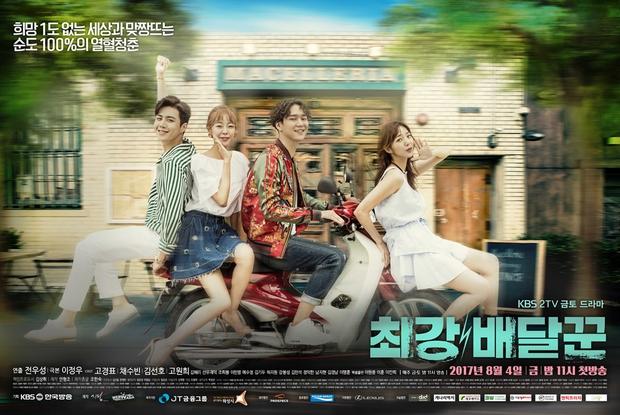 Điểm mặt 3 bộ phim nhiều trai xinh gái đẹp mới chiếu của xứ Hàn trong tháng 8