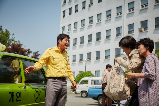 Phim Hàn tháng 8: Lee Jong Suk, Park Seo Joon và Kang Ha Neul đổ bộ! - Ảnh 3.