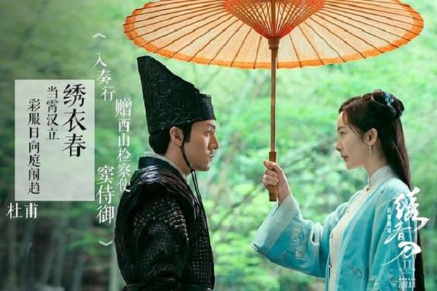 """Dương Mịch trong """"Tú Xuân Đao 2"""": Diễn tròn vai hay thực sự xuất sắc? - Ảnh 3."""