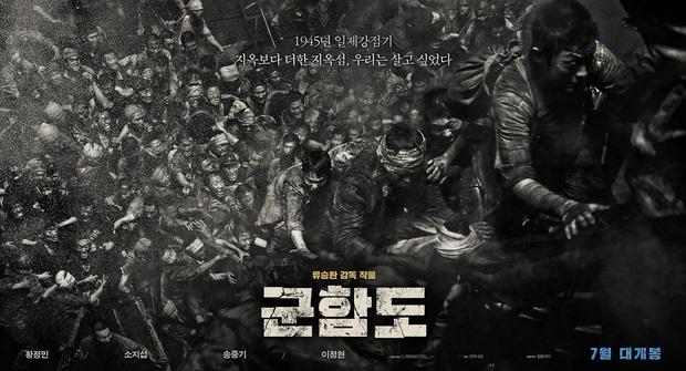 11 phim điện ảnh Hàn tiêu tốn tiền của nhất mọi thời đại - Ảnh 6.
