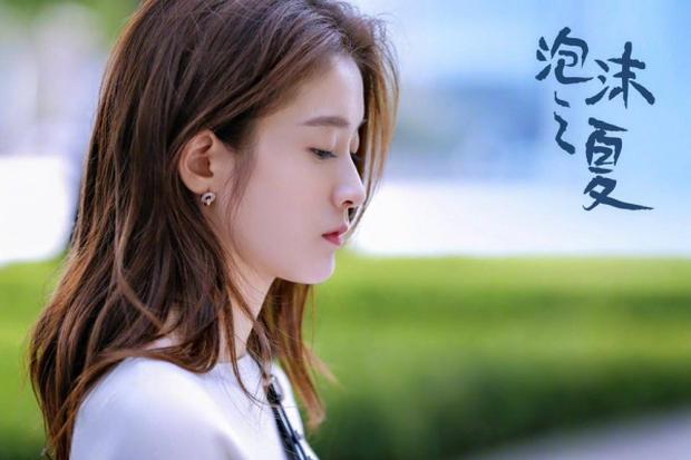 Lộ diện bạn gái mới của Dương Dương: Không phải Địch Lệ Nhiệt Ba! - Ảnh 7.
