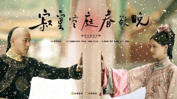"""""""Như Ý Truyện"""" của Châu Tấn – Hoắc Kiến Hoa là tác phẩm đạo văn! - Ảnh 6."""