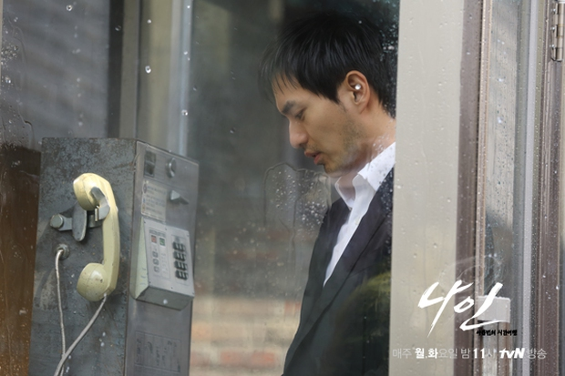 Xoắn não cùng 5 bộ phim xuyên không độc đáo của xứ Hàn - Ảnh 8.