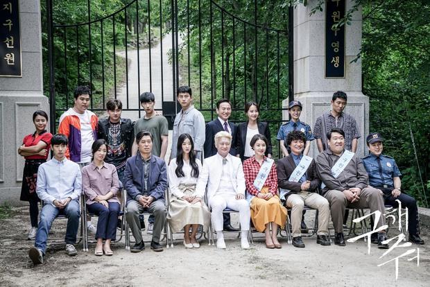 Điểm mặt 3 bộ phim nhiều trai xinh gái đẹp mới chiếu của xứ Hàn - Ảnh 11.