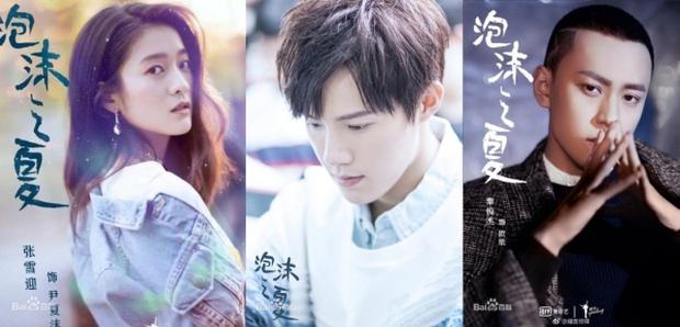Lộ diện bạn gái mới của Dương Dương: Không phải Địch Lệ Nhiệt Ba! - Ảnh 6.
