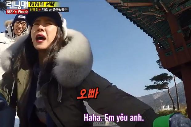 Điểm yếu của Song Ji Hyo đây rồi! Xin đừng đùa với mợ! - Ảnh 5.