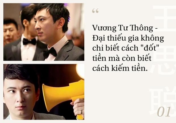 Vương Tư Thông: Đại thiếu gia ăn chơi khét tiếng nhưng cũng giỏi kiếm tiền nhất Trung Quốc - Ảnh 1.