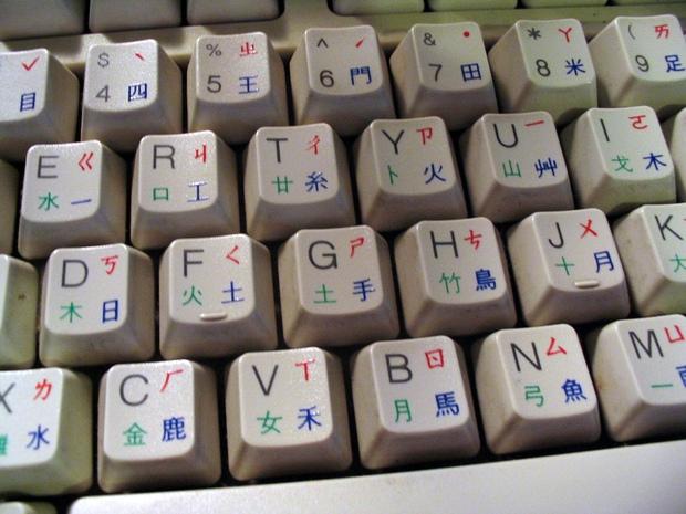 Trông thế thôi chứ bàn phím có đến 11 sự thật rất thú vị mà ít ai biết lắm - Ảnh 12.
