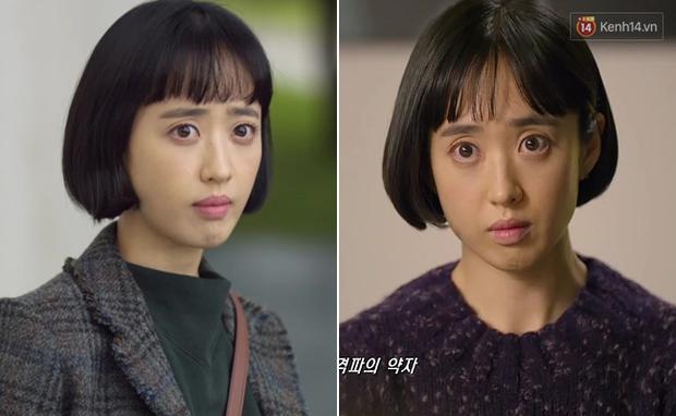 Bái lạy ai nghĩ ra tạo hình kinh hoàng cho loạt nhân vật phim Hàn này! - Ảnh 11.