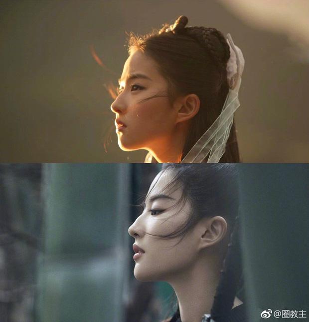 Cùng 1 góc chụp, nhan sắc Lưu Diệc Phi trước và sau 11 năm vẫn đẹp xuất sắc, lấn át Angela Baby - Dương Mịch - Ảnh 2.