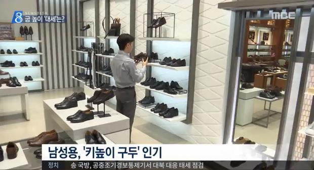 Bạn có biết: Nam giới Hàn và Việt đang âm thầm rủ nhau mua giày độn chiều cao