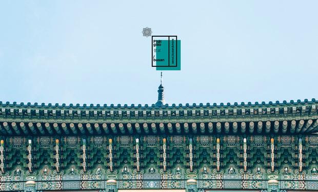 Trong mắt bạn trẻ Việt yêu nghệ thuật và sự mới mẻ: Hàn Quốc có gì hay ngoài những khu phố shopping? - Ảnh 18.