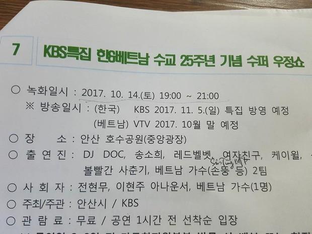 HOT: Sơn Tùng sang Hàn diễn cùng Red Velvet, G-Friend và được lên kênh KBS lớn nhất nhì Hàn Quốc vào tháng 10? - Ảnh 2.