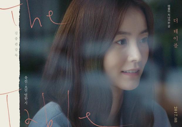 Phim Hàn tháng 8: Lee Jong Suk, Park Seo Joon và Kang Ha Neul đổ bộ! - Ảnh 24.