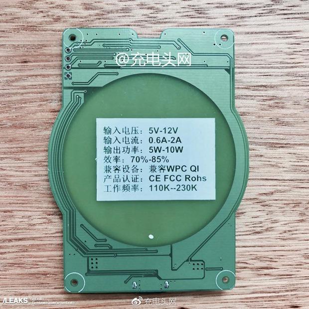 Hình ảnh rò rỉ mới nhất từ nhà máy sản xuất iPhone cho thấy thiết kế cực đẹp của iPhone 8 - Ảnh 3.