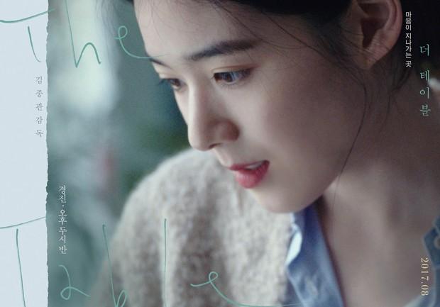 Phim Hàn tháng 8: Lee Jong Suk, Park Seo Joon và Kang Ha Neul đổ bộ! - Ảnh 25.