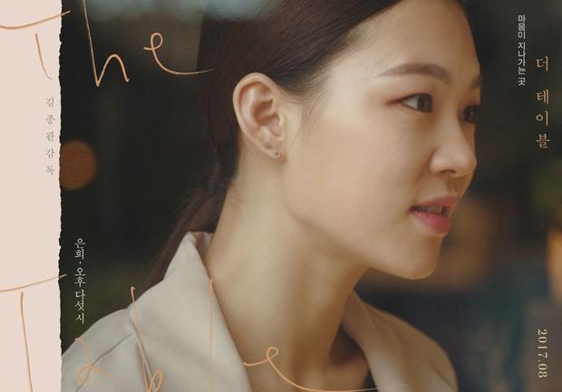 Phim Hàn tháng 8: Lee Jong Suk, Park Seo Joon và Kang Ha Neul đổ bộ! - Ảnh 26.