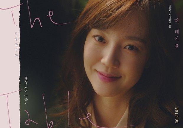 Phim Hàn tháng 8: Lee Jong Suk, Park Seo Joon và Kang Ha Neul đổ bộ! - Ảnh 27.