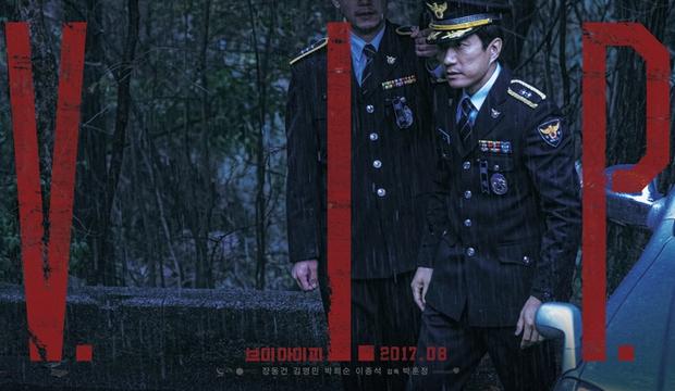Phim Hàn tháng 8: Lee Jong Suk, Park Seo Joon và Kang Ha Neul đổ bộ! - Ảnh 33.