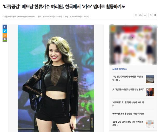 Có ai như Hari Won: Liên tục bị nhầm lẫn trên báo chí xứ Hàn! - Ảnh 4.