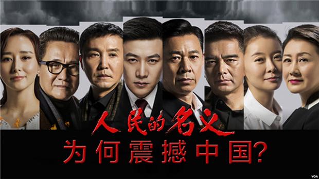 """10 bộ phim Hoa Ngữ rating cao vẫn bị khán giả Việt """"thất sủng"""" - Ảnh 5."""